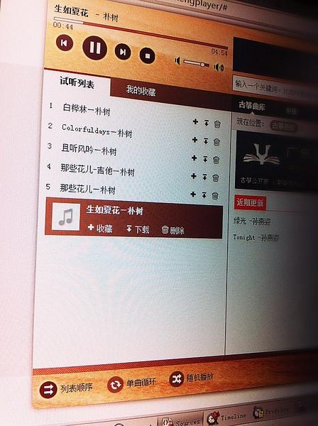 古筝曲音乐盒 h.2.0