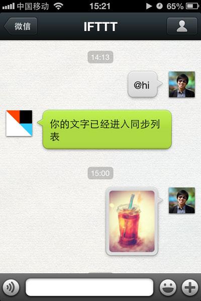 iphone-ifttt